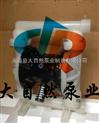 供应QBY-65微型隔膜泵 QBY气动隔膜泵 不锈钢气动隔膜泵