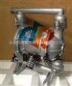 供应QBY-100塑料隔膜泵 不锈钢气动隔膜泵 不锈钢隔膜泵
