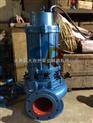 供应QW200-300-15-22排污泵价格 潜水排污泵 排污泵型号