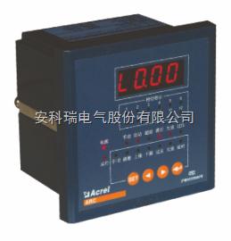 安科瑞功率因数自动补偿控制器ARC-12/J直销