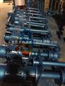 供应65FY-40A熔盐液下泵 液下泵 液下泵价格