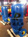 供应ISG50-160(I)ISG管道泵 暖气管道泵 不锈钢管道泵