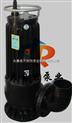 供应WQK20-60QG潜水式排污泵 自动搅匀排污泵 撕裂式排污泵