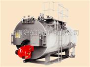 WNS2~WNS6-2t~6t臥式燃油燃氣蒸汽鍋爐