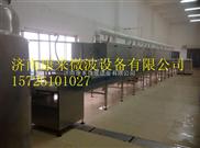 北京香精香料烘干滅菌設備