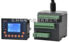 安科瑞简易型分体式马达保护器ARD2F-6.3/直销