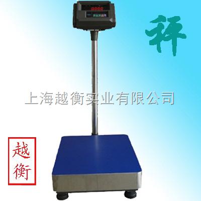 400*500mm电子平台秤,100kg,150kg,200kg,300kg落地秤怎么卖