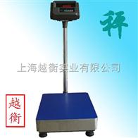 scs400*500mm電子平臺秤,100kg,150kg,200kg,300kg落地秤怎么賣