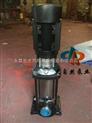 供应CDLF2-180多级离心泵价格 次高压多级泵 多级离心泵