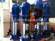 供应65GDL24-12多级离心泵厂家 立式高压多级泵 多级离心泵价格