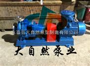 供应IS50-32-125A单级单吸离心泵 卧式清水离心泵 高温离心泵