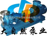 供应IS50-32J-125A卧式单级离心泵 卧式管道离心泵 上海离心泵