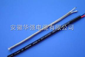 补偿导线 NC-VV-2*1.5 补偿电缆