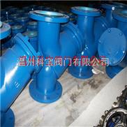 制冷设备过滤器 GL41W-16P/R