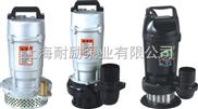 微小型潜水泵 220V单相潜水泵