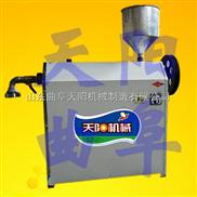 小型水蒸箱凉皮机