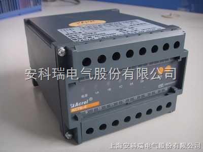 安科瑞CT过电压保护器3绕组二次侧缝值大于150V保护装置ACTB-3价格