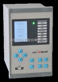 安科瑞微机备自投保护测控装置母联保护装置AM5-B