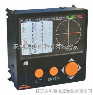 电能管理仪表