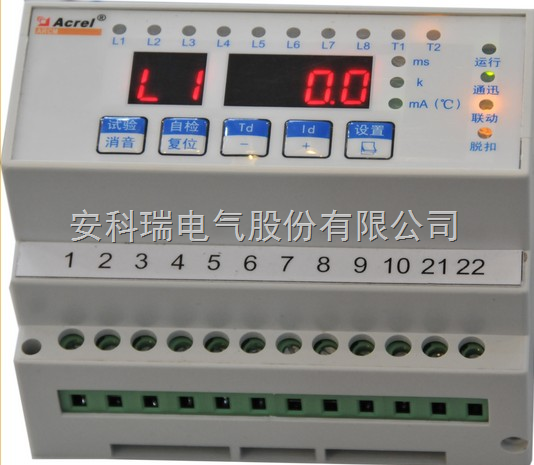 安科瑞导轨式电气火灾监控探测器ARCM300-J4四路监控