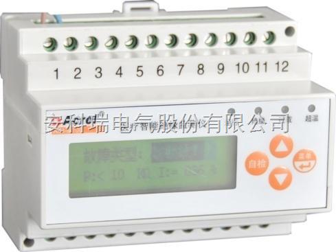 安科瑞医用隔离电源绝缘监测模块AIM-M100自主研发
