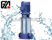 立式多级泵又称GDL管道泵