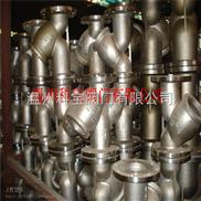8寸 cf8 30目不锈钢Y型水处理过滤器GL41H