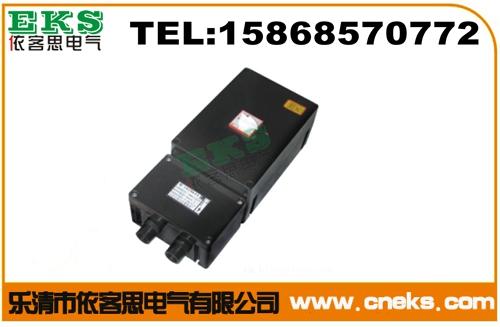 厂家订做优质黑色塑壳BLK8050-16A防爆防腐断路器