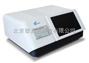 ZYD-F-L36-智云达多功能食品安全快速检测仪