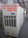 北京大型移动式除湿机 车间除湿机报价