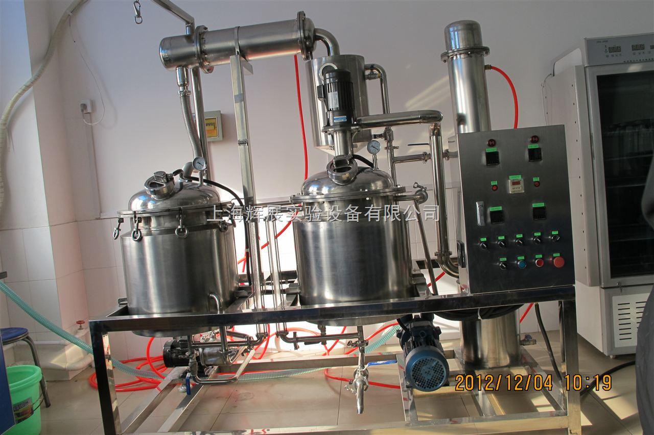 实验室提取浓缩罐