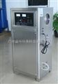 食用菌臭氧消毒機|食用菌工廠化生產臭氧消毒機專用設備