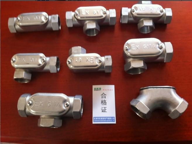 优质低价BHC-G3/4不锈钢防爆直通穿线盒