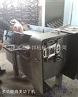 QDJ-550猪肉切丁机