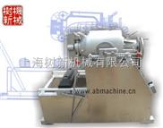 气流膨化机