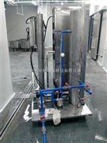 果蔬残余农药降解10ppm高浓度臭氧水机|10mg/L臭氧水机参数