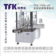 厂家直销小型自动液体灌装机