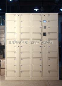 50门平板充电柜高校学生平板电脑充电柜亚津五金塑胶厂专业生产定制