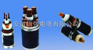 电缆zr-yjv-26/35kv 3*95高压电缆