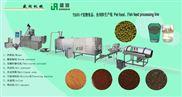 TSE70-双螺杆膨化机200kg/h鱼饲料TSE生产线