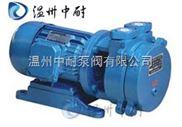 SK型直联式水环真空泵,单级水环式真空泵