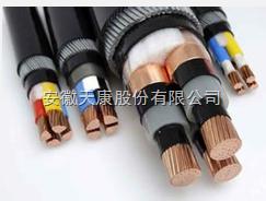 YJV32-3*120钢丝铠装高压电缆