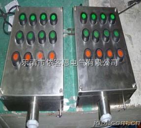 优质FZC-G不锈钢防水防尘防腐操作柱FZC-G三防操作柱不锈钢(可订做)