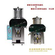 自动中药煎药机包装机 煎药机包装机专业制造者