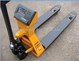 YCS电子叉车秤,苏州销售电子液压秤,叉车秤价格,打印叉车秤