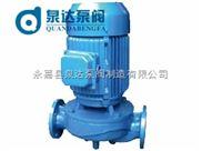 SG管道增壓泵