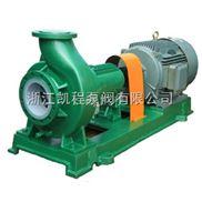 IHF型氟塑料化工泵(衬氟泵,衬氟离心泵)
