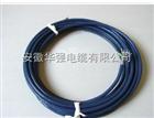 KX-G-VPVP 8*2*1.5 K型热电偶补偿电缆