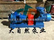 供应IS65-50-160化工泵 单级单吸离心泵