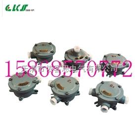 FHD-DN20接线盒/三通接线盒/铝合金接线盒